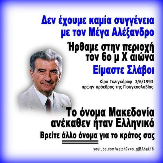 gligorow
